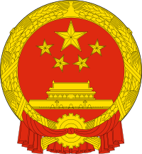 Nationalemblem China